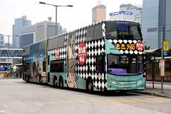Citybus 8488 TM2653 (Dragon Centre) (Howard_Pulling) Tags: hongkong december 2016 bus buses howardpulling
