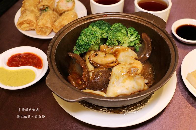 華漾大飯店港式飲茶108