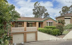 13 Advance Drive, Woodrising NSW