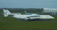 Antonov An-225 at Shannon (birrlad) Tags: ireland 6 airplane airport clare aircraft aviation airplanes cargo landing shannon engines airline co approach airlines russian runway biggest airliner freighter antonov an225 mriya