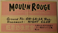 Moulin Rouge (m20wc51) Tags: bar hongkong card kowloon wanchai