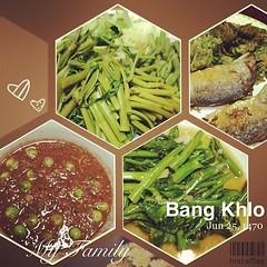 ความอร่อยไม่มีที่สิ้นสุด ดูรายการ #foodwork ปุ๊บ ก้อกินกันปั๊บ #food #thailand #thaifood #InstaMag