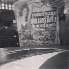 กินข้าวเย็นใต้ตึก #พี่ชาย #อ่านหนังสือพิมพ์ #ตั้งใจอ่าน #กับข้าวมัน #เสร็จตรู #อย่าเผลอนะ
