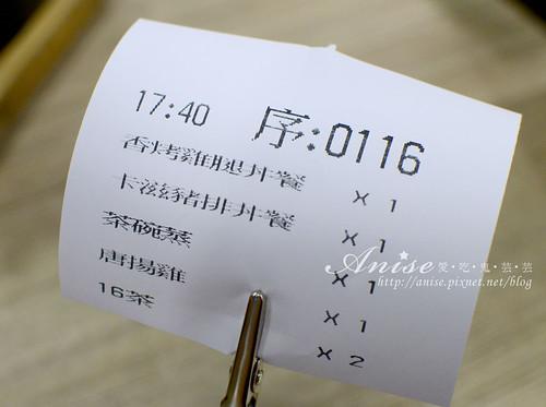 鮮五丼013.jpg