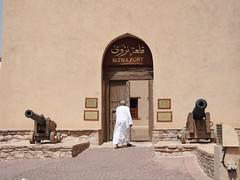 Nizwa Fort, Oman!