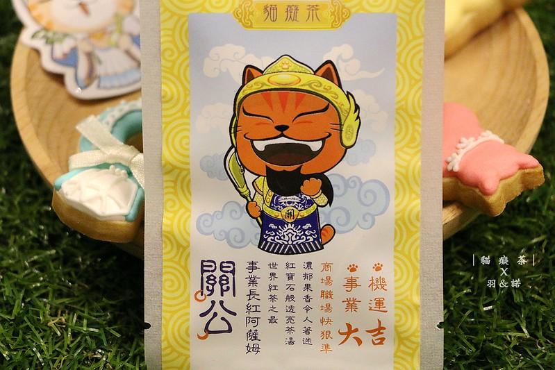 貓癡茶婚禮小物59