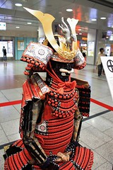 Kyoto (Creed Are Awful) Tags: japan asia nippon travel kyoto samurai armour helm