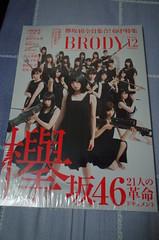 欅坂46 画像24