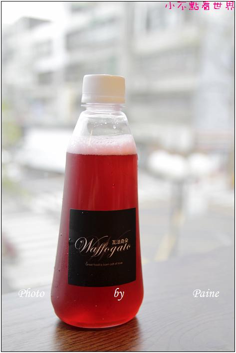 台北內湖瓦法奇朵 (103).JPG