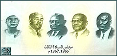1965-1967  (Ethio Sudanese Nations) Tags: