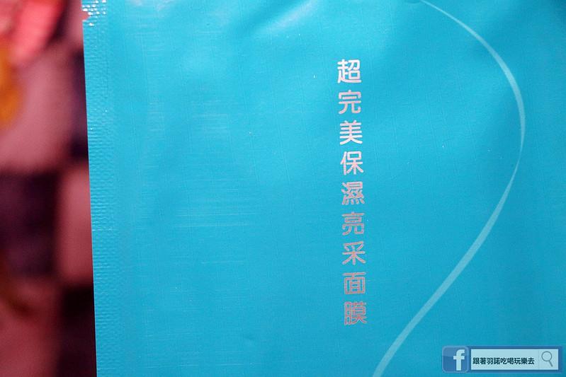 WeGo優購生活家面膜洗面乳沐浴乳洗髮乳134