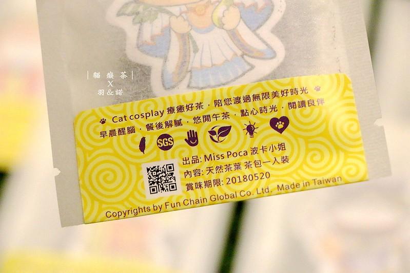 貓癡茶婚禮小物27