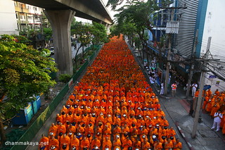 Almsgiving to 12,600 monks at Lad Prao-Saphan Kwai