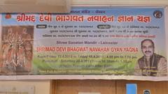 Katha on Mataji Arvindbhai Leicester 027 (kiranparmar1) Tags: leicester story event priest hindu guru katha brahmin mataji recitals 2013 sanatanmandir arvindbhai