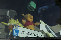(Caitlin H. Faw) Tags: light shadow dice color window car canon paper notebook landscape eos israel interior jerusalem may spongebob 5d winniethepooh inside hebrew squarepants yerushalayim markiii talpiot talpiyot 2013 caitlinfaw caitlinfawphotography