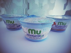 "MU ATHENTIKOS - greek style yogurt • <a style=""font-size:0.8em;"" href=""http://www.flickr.com/photos/52320567@N02/17492121438/"" target=""_blank"">View on Flickr</a>"