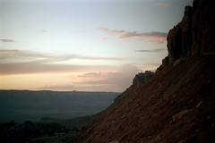 34-253 (ndpa / s. lundeen, archivist) Tags: nick dewolf nickdewolf color photographbynickdewolf 1970s 1973 film 35mm 34 reel34 arizona northernarizona southwesternunitedstates horizon landscape evening dusk sunset sky clouds hill mountain hillside mountainside desert