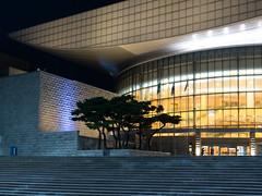 Daejeon Performing Arts Center [explored] (eric_marchand_35) Tags: daejeon korea core daejeonperformingartscenter coredusud