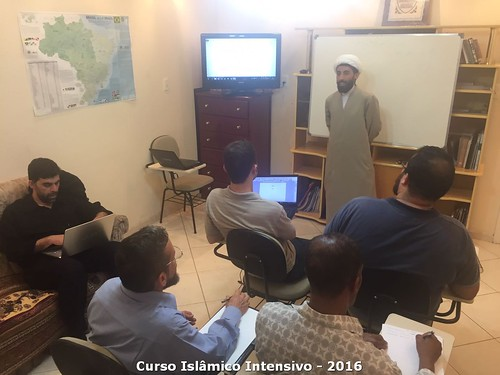 Curso Islâmico Intensivo - 2016