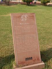 DSCN5129.JPG (Drew and Julie McPheeters) Tags: india delhi redfort
