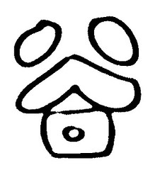 神谷浩史 画像
