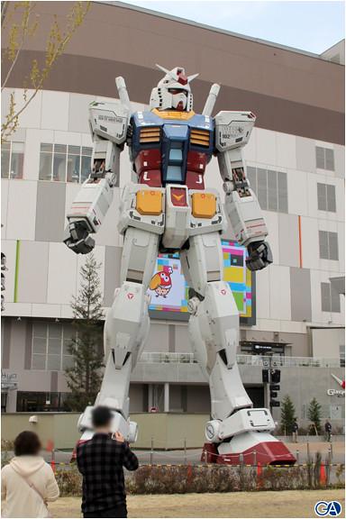 DiverCity Tokyoダイバーシティ東京 正式開幕