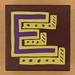 Bob and Roberta Smith Alphabet Block Letter E