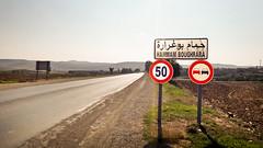 Hammam Boughrara   (habib kaki 2) Tags: algrie tlemcen   hammamboughrara boughrara    panneau