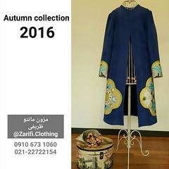 🌺مزون مانتو ظریفی❤️ کدZM321 قیمت ؟؟؟ هزار تومان تلگرام 🆔 @ZarifiClothing کانال 🆔 @Zarifi_Clothing شماره تماس 📞۰۹۱۰۶۷۳۱۰۶۰ 📞٢٢٧٢٢١۵۴ (zarifi.clothing) Tags: manto lebas مانتو پوشاک لباس مزون زیبا قشنگ