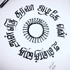 Tamil circular typography by @enathu #tamiltypography #tamiltype #tamil https://www.instagram.com/p/BLeFhK5gGdo/ (Tharique Azeez) Tags: tamil typography type typedesign design