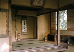 postcard - Teahouse, Rokuonji Temple (Jassy-50) Tags: postcard kyoto japan goldenpavilion golden pavilion rokuonjitemple rokuonji temple building architecture unescoworldheritagesite unescoworldheritage unesco worldheritage whs worldheritagesite interior sekkatei teahouse