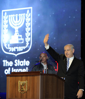 From flickr.com/photos/7681361@N04/7400430304/: Benjamin Netanyahu