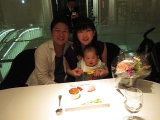 chihiro 36 birthday
