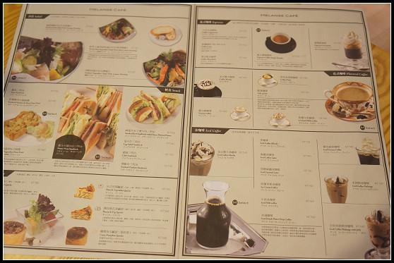【台北 信義】米朗琪咖啡館 Melange Cafe @ 信義新天地A11 @ ▌Meiko 愛敗家。甜點。旅行~▌ :: 痞客邦