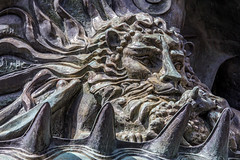 Peace Fountain - Amsterdam Ave - New York
