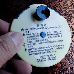 20150425_204 (peter-rabbit) Tags: japan canon kyoto asia antique   fleamarket  kitanotenmangu antiquemarket  kitanotenmangushrine exposuremeter  posershot tenjinsan  s120  canons120 whaws1q6bp8pqe2okqi28yey  takenon2015 arsselectiveexposuremeter arsexposuremeter