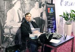 AV-IP-2016 (Nizhny Novgorod, 27.10)