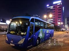 IMG_1036 Citi Benz UK4143   (flpboris) Tags: citi mercedesbenz uk4143  tower  hoibunrd kwuntong hksar hk hongkong borisbusimagefbpage bus waiyipstreet     2016