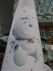 Tokyo - Misc (franckinjapan) Tags: tokyo flickrstock