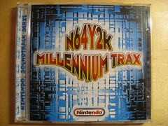 N64Y2K Millennium Trax (ManDon5) Tags: club nintendo mario millennium collection zelda limited edition rare signed autographed trax n64y2k