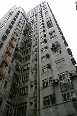 High Rise (sparkeypants) Tags: city travel homes home canon geotagged hongkong asia appartments