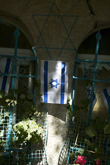 (Caitlin H. Faw) Tags: flowers blue light shadow plants white david color canon landscape eos star israel flag jerusalem may hexagram jewish 5d starofdavid israeli yerushalayim markiii musrara 2013 caitlinfaw caitlinfawphotography