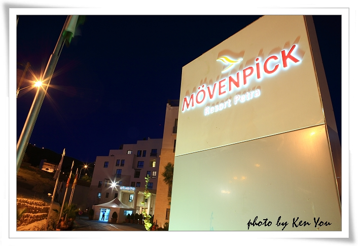 o1502738789_day2_6_movenpic hotel(petra)_0