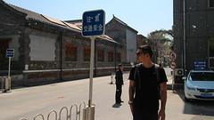 24hrs of Beijing (ffect) Tags: china canon eos duck beijing m peking mian biang