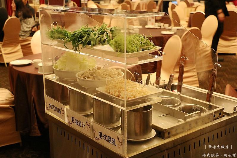 華漾大飯店港式飲茶058