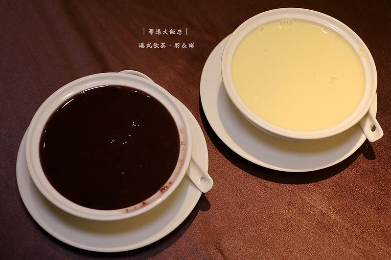 華漾大飯店港式飲茶192