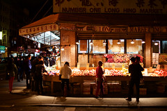 Chinatown Corner Shop at Night (janniswerner) Tags: america asian business chinatown chinese corner cornershop cornerstore customers dark downtown ethnic evening groceries grocery grocerystore immigrant immigrants immigration late les lowereastside manhattan market neighborhood newyork newyorkcity night nyc outdoor outdoors outside people shop store street streetmarket streetphotography usa vegetable vegetables vendor wares eastbroadway city urban ny lowermanhattan urbanlife numberonelonghingmarket longhing longhingmarket