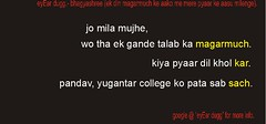 21 (eyear dugg (memories).) Tags: india me k ir am sad quote song ke hiphop ek rap ever mere din pyaar aasu dugg 2013 bhagyashree eyear milenge magarmuch eyeardugg aakho