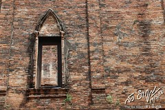 Wat Maheyong - Temple Brick Window or Panel