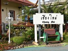 Chiang Mai (scuba_dooba) Tags: เชียงใหม่ chiangmai chiang mai thailand train rail railway station